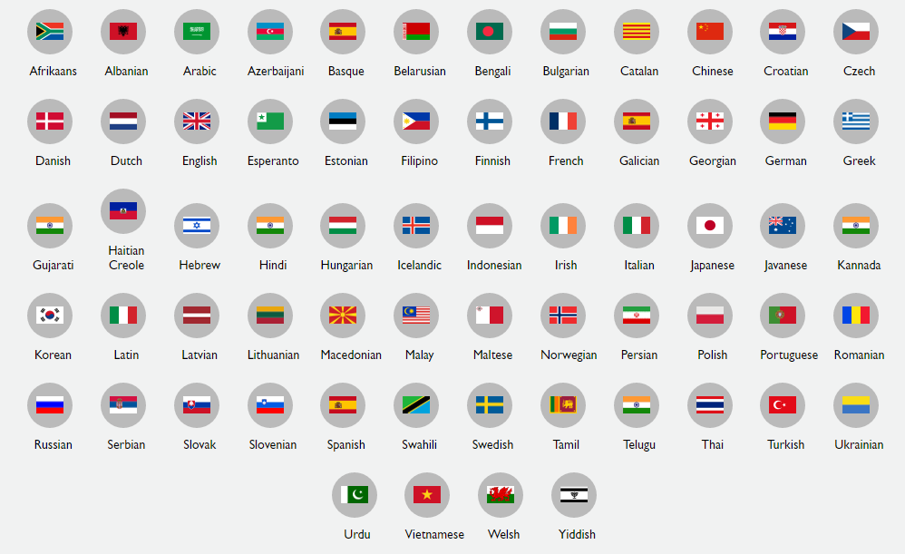 Just some of the languages Groupcall Messenger currently supports